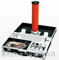 Z-GW-300kV/4mA-0.05%高稳定直流高压发生器 Z-GW-300kV/4mA-0.05%