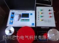志力牌变频串并联谐振耐压试验装置