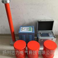 交联电缆交流耐压试验设备
