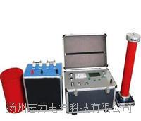 宝应调频串并联谐振工频耐压试验装置