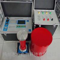 调频串并联谐振交流耐压试验成套装置一级生产商