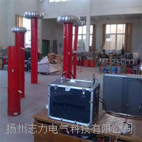 志力电气生产 变频串联谐振试验装置