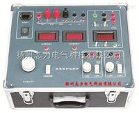 ZL-6000型继电保护试验箱