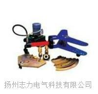 SM-125型液压母线平立弯机/液压弯排机 SM-125型