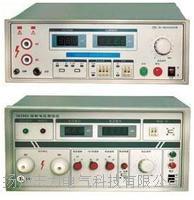 SM9810交直流耐压测试仪 SM9810