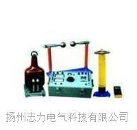 GYD-1.5/50轻型交、直流高压试验装置 GYD-1.5/50