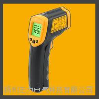 AR550 迷你式红外测温仪