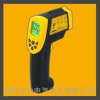 AR842A+ 工业型红外测温仪 AR842A+