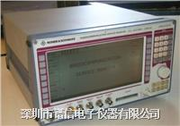无线电综合测试仪CMS50 CMS50