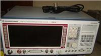 供应CMD60_综合测试仪 CMD60