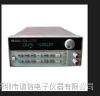 长期供应HP66312A HP66312A