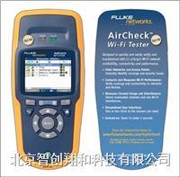 AirCheck无线一点通测试仪 AirCheck