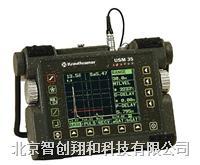 支柱瓷绝缘子及瓷套专用超声波探伤仪USM35X USM35X