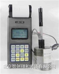 LTH-110 便攜式里氏硬度計 LTH-110