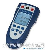 德鲁克DPI 812 热电阻校验仪 DPI812