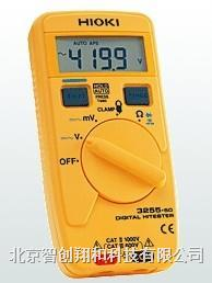 日置数字万用表3255-50(电力工程) 3255-50
