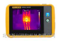 Fluke PTi120 便携式口袋热像仪 PTi20