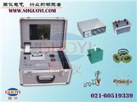 电缆故障测试仪 GY-2000
