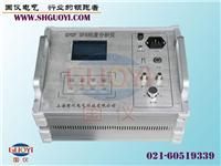 SF6纯度分析仪 GYCF
