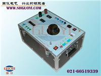 互感器伏安特性测试仪 GYHQ-A