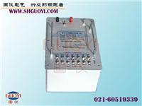 电压互感器负荷箱 GYFH