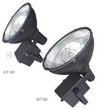 上海亚明 亚字GT183-HP175W投射灯
