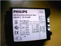 飞利浦 HID-PVC-70W陶瓷金卤灯镇流器  HID-PVC-70W