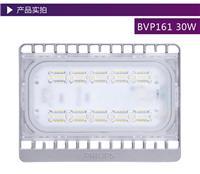 飞利浦BVP161小功率LED泛光灯 BVP161