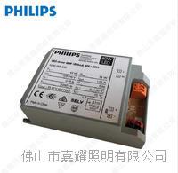 飛利浦基礎型LED室內電源LED driver 40W 1050mA 40V 230V