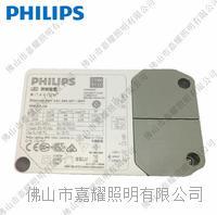 飞利浦Xitanium 44W 0.9/1.05A 42V I 230V LED室内驱动电源 飞利浦Xitanium 44W 0.9/1.05A 42V I 230V LED室内驱动电源