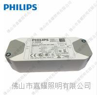 飞利浦Xitanium 15W 0.35A 42V I 230V驱动电源 飞利浦LED驱动电源 Xitanium 21W 0.5A 42V I 230V