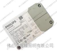 飞利浦工厂Xitanium 36W 0.8/0.85A 42V I 230V LED驱动电源