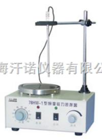 数显恒温磁力攪拌器