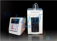 杭州液晶型超声细胞粉碎机HN-250Y HN-250Y