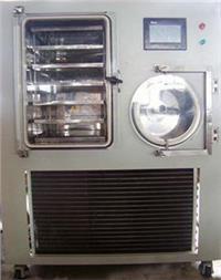 硅油冻干机厂家 HN-SFD-3