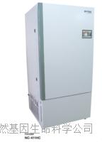 高规格程序控制人工气候箱  恒温•恒温/高照度/CO2控制