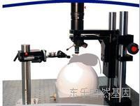 LNscopes显微成像系统