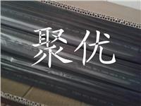 Φ1.6mm Φ2.4mm  Φ3.2mm Φ4.8mm帶膠熱縮管3:1防水熱縮管