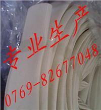 高溫玻纖管、自熄管、矽質管 環保