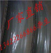 供應Φ3.2mm帶膠熱縮管3:1