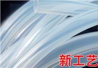 耐高温硅胶管