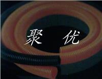 供應阻燃波紋管 JYT