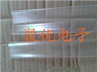 北京汽车热收缩管