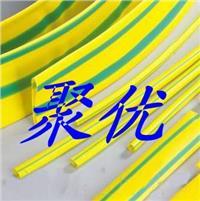 黄绿热缩管 船舶专用黄绿热缩管 H