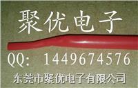 紅色PTFE鐵氟龍熱縮管 紅色四氟熱縮管