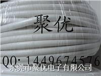 防紫外线PVC套管 Φ1.0mm--Φ35.0mm