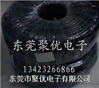 防紫外线PVC套管