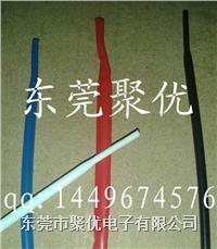 Φ2.5mm4倍收縮率鐵氟龍熱縮管