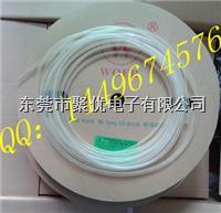 Φ1.6mm Φ2.4mm  Φ3.2mm Φ4.8mm帶膠熱縮管3:1防水熱縮管 SBRS-(3X)