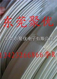 Φ20mm Φ25mm Φ30mm玻璃纖維套管 JYT